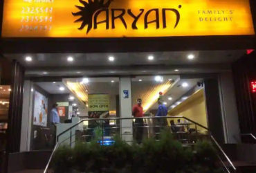 Aryan Family's Delight Restaurant